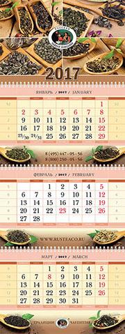 праздничный календарь форекс